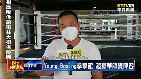 Young Boxing