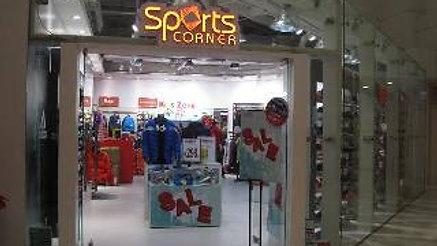 運動場 Sports Corner