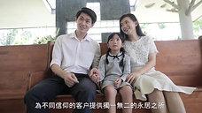 静安林tvc 广告