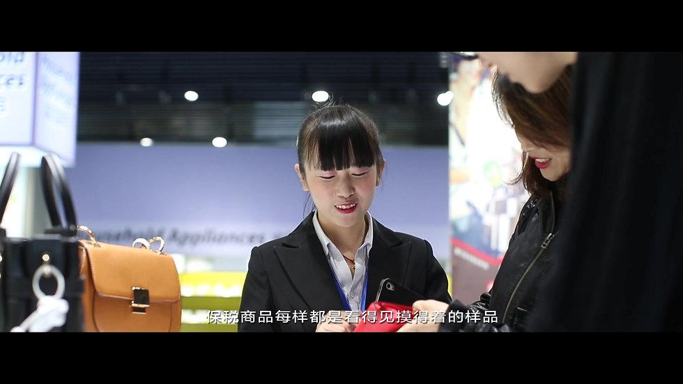 중국귀주성 LINKGO O2O플랫폼