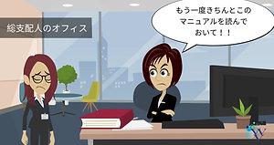 レンタルオフィス業務マニュアル編2-0_UtNN7gwGcQ_beta (1)
