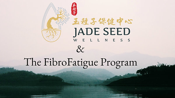 Jade Seed Wellness Clinic