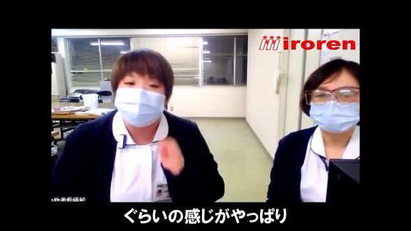 外来検査部門から ―看護師の声