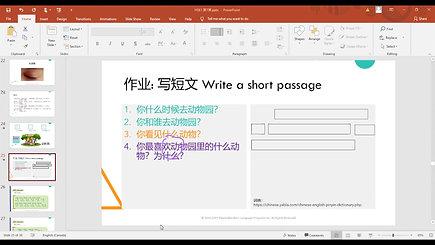 Mandarin Scholars - Write a Short Passage