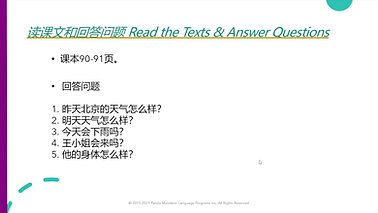 Mandarin Scholars - Read the Text & Answer Questions