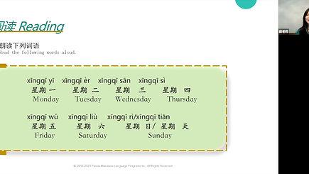 Mandarin Scholars - Role Play