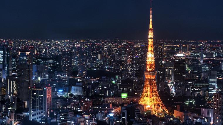 BLACK LIST TOKYO