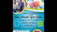 60 Minute Spectales Party Ad