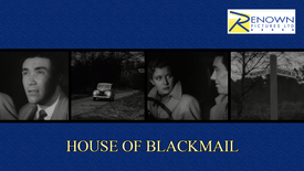 House Of Blackmail (12+)