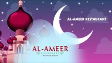 Al AMeer Animation