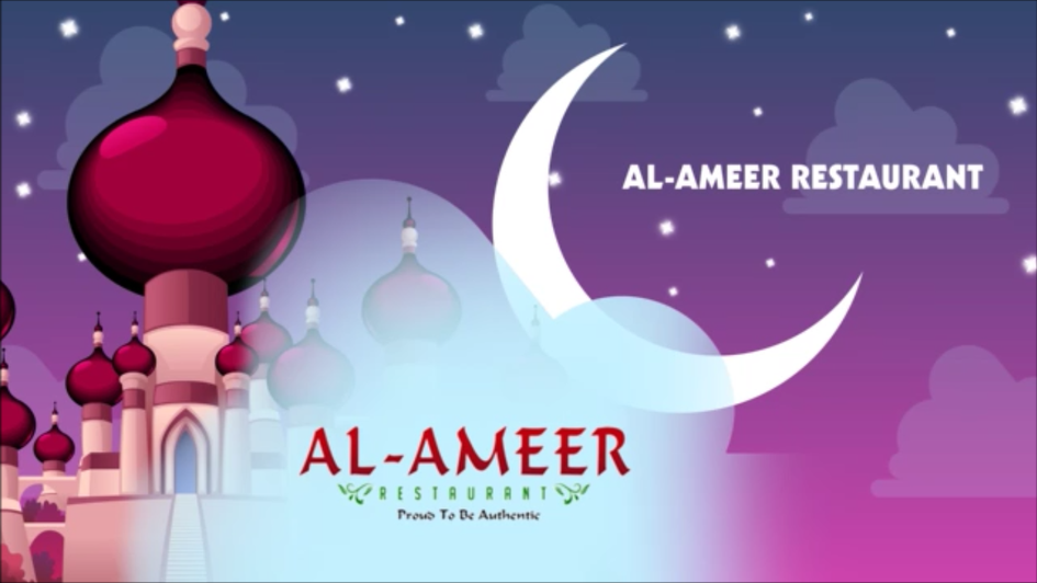 Al AMeer Animation