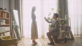 Ring | Trailer