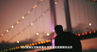 【翻唱】順其自然(黃小琥)