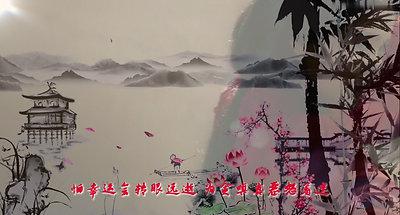 【翻唱】難念的經(周華健)