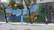 Campos Eliseos Mais gentil - Projeto Nossa Rua.