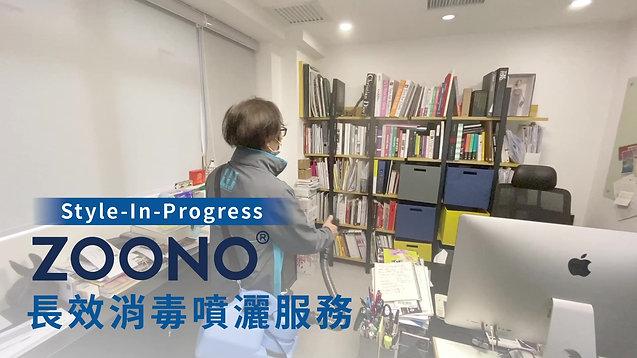 Style-In-Progress Ltd.