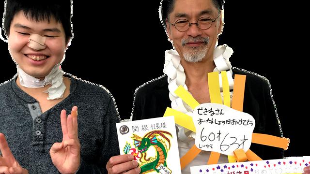 関根社長チャンネル