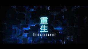 Renaissance Short Film 2019