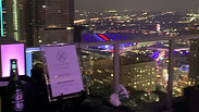 Rooftop Cocktail Hour