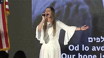 Israel National Anthem