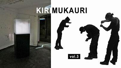 kirimukauri2018