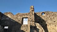 Pompeii Large House of Faun Ruins 03
