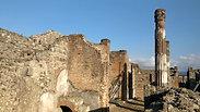 Pompeii Large House of Faun Ruins 05