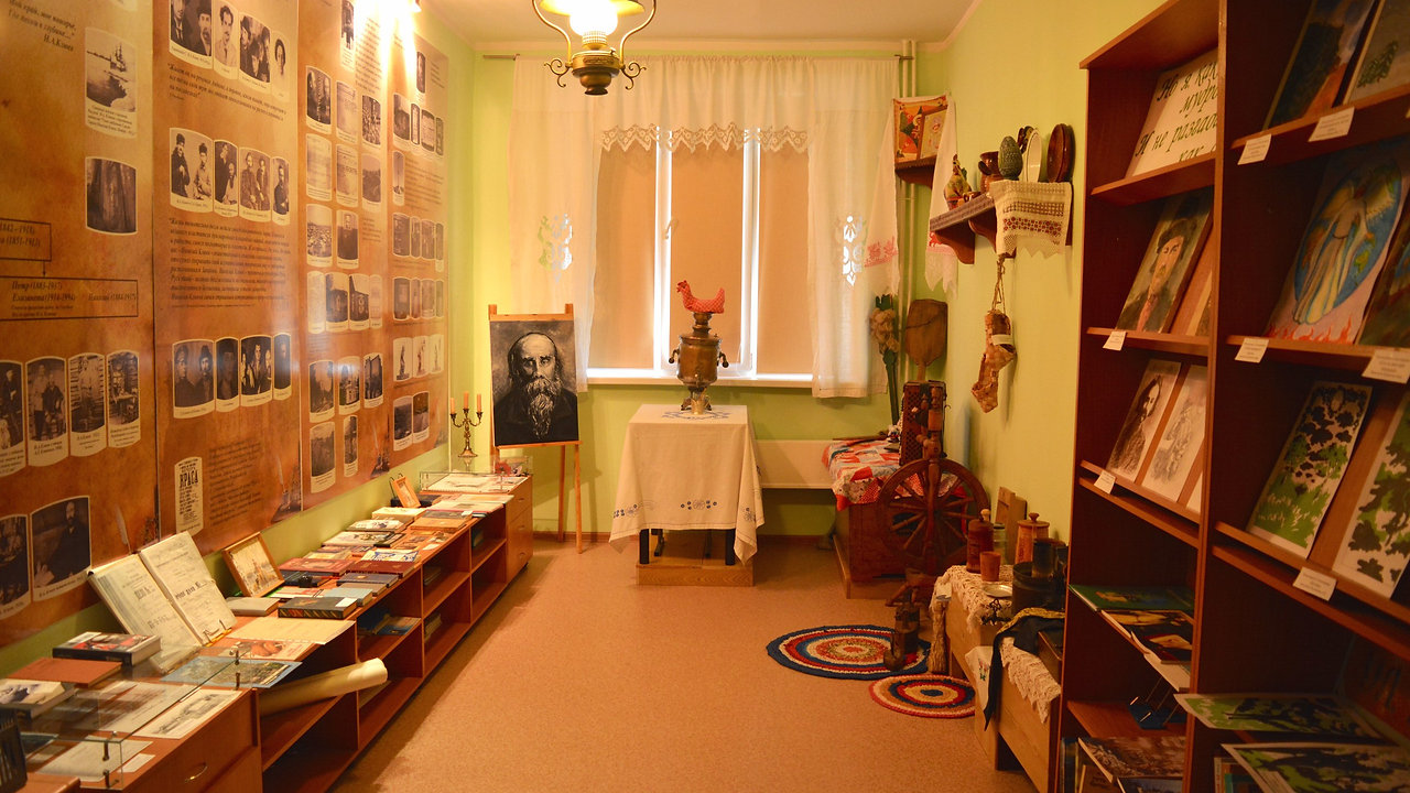 Музей Н.А. Клюева