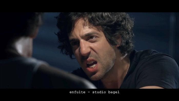 enfulte