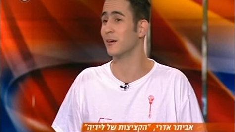 אביתר אדרי בראיון בערוץ 10