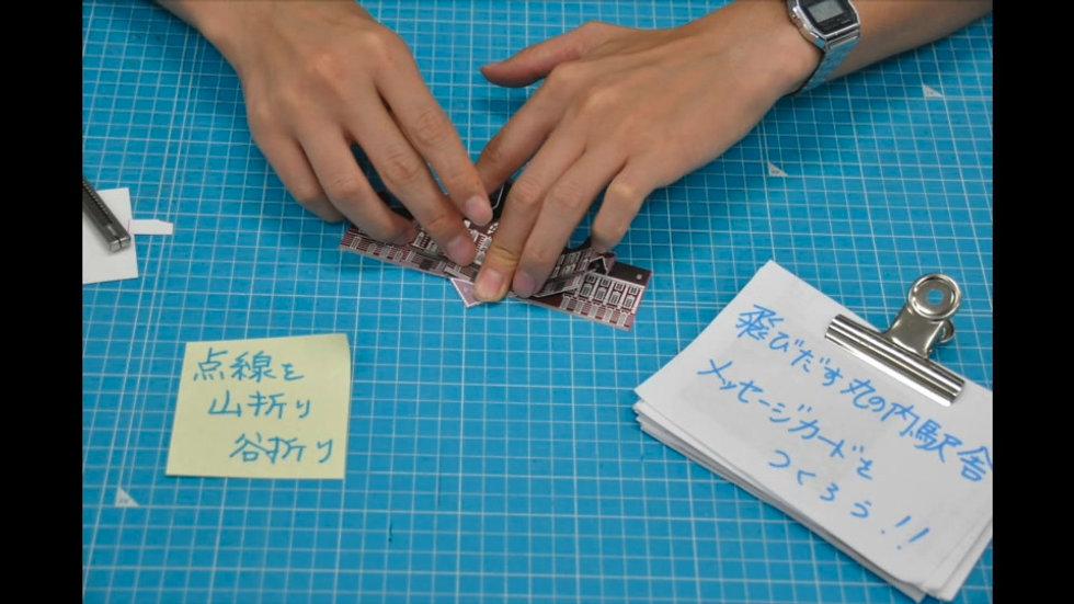 飛び出すメッセージカード制作