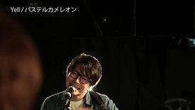 【MusicVideo】