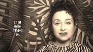 English/French Showreel Elin Doyle