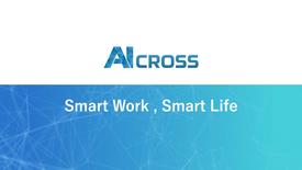 AI CROSS_事業説明動画