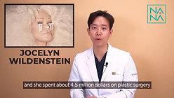 ความผิดพลาดจากศัลยกรรมของคนดังระดับโลก