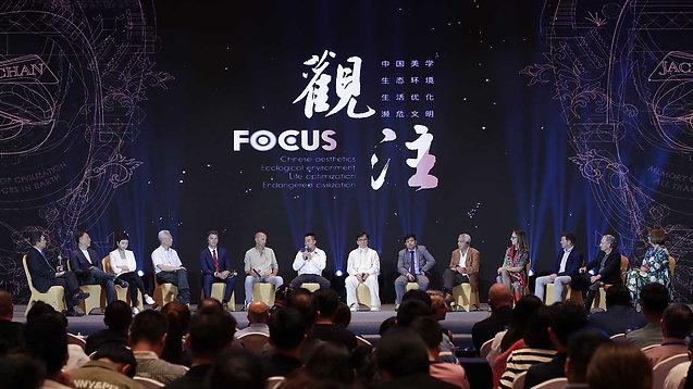观注FOCUS-古民居-2018年度专场
