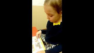 Ученики (дети 5-6 лет) видео 5