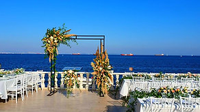 Nergis Cem Wedding