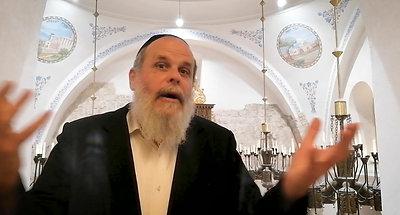 """הרב ישראל שכטר שליט""""א"""