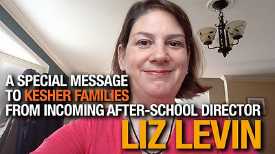 Kesher welcomes Liz Levin