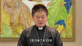 慶祝高雄教區成立60周年開幕禮劉總主教致詞