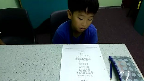 P1 Chinese Reading Practice Class