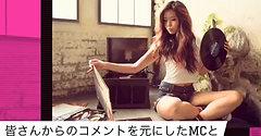 MICHIKO HAMADA YOUTUBE LIVE!!