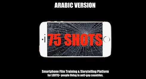 75 SHOTS  Arabic