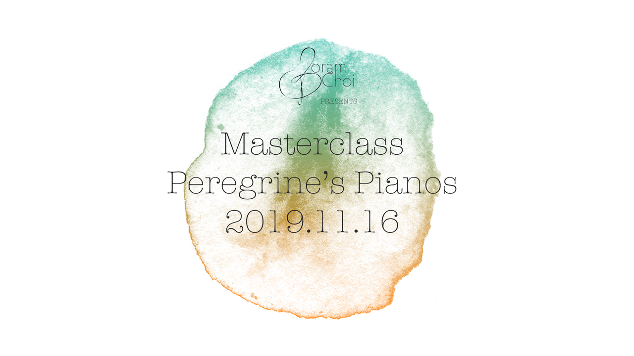 2019 MasterClass