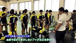 四商トレーニング