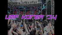 Ultra Music Festival Korea '14 - Part 1