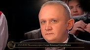 23.03.2012. Весенняя серия. 4 игра