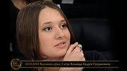 12.03.2010. Весенняя серия. 2 игра