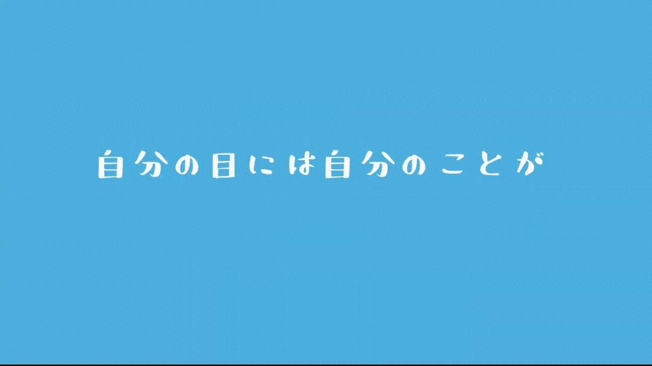 japan alive